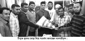 News_Touhid Chy copy