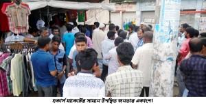 Hokars Market Pic copy